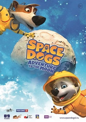SPACE DOGS. ADVENTURE TO THE MOON.